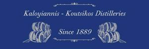 kaloyiannis-koutsikos distill