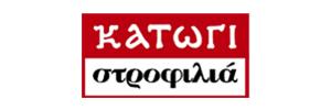 κατωγι στροφιλιά logo