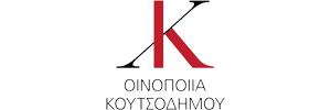 οινοποιια κουτσοδημου logo