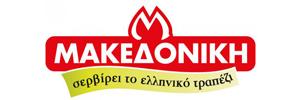 μακεδονικη logo