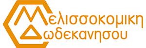 μελισσοκομικη δωδεκανησου logo