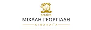 ρετσινα γεωργιαδη logo