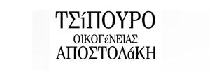 τσιπουτο οικογενειας αποστολακη logo
