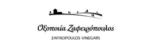 οξοποιια ζαφειροπουλος logo
